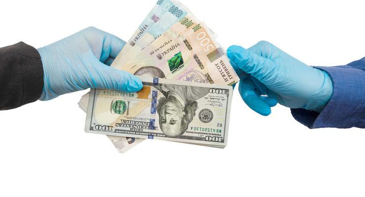 Курс валюты на 12.04.2021: Доллар и евро сдали позиции, гривна подорожала