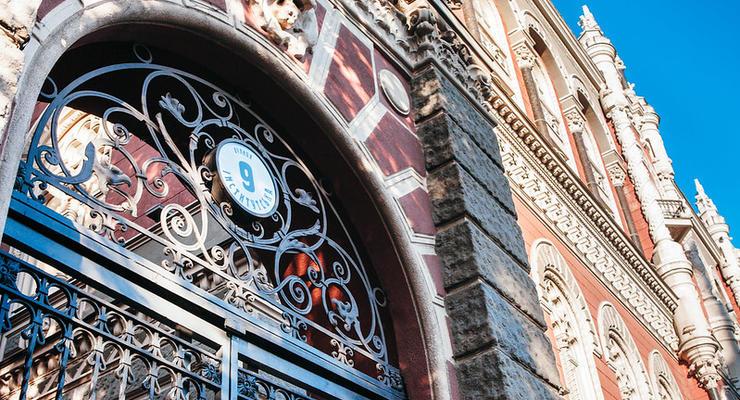 Нацбанк изменил порядок подключения клиентов к сервису BankID
