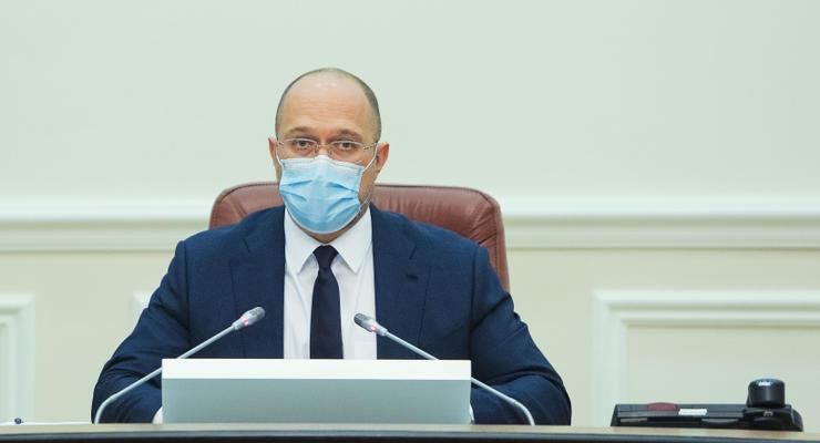 Локдаун в Украине вводить не будут, – Шмыгаль