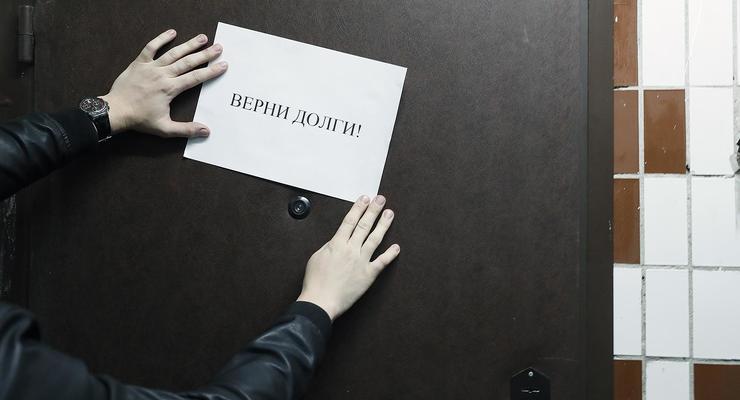 Антиколлекторский закон: Что изменится для должников в Украине