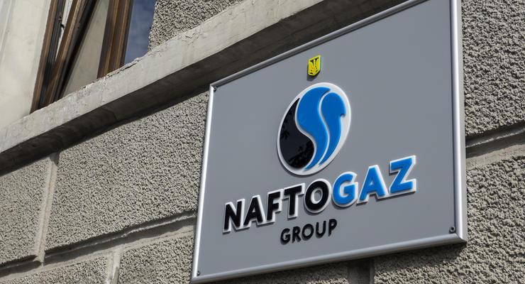 """В """"Нафтогазе"""" пожаловались на компанию-клон: Вводит потребителей в заблуждение"""