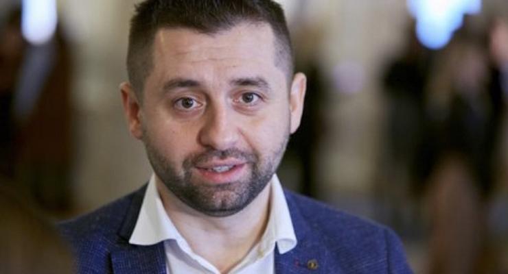 Арахамия пожаловался на потерю 710 млн грн на биткоинах - криптовалюты в декларации не было