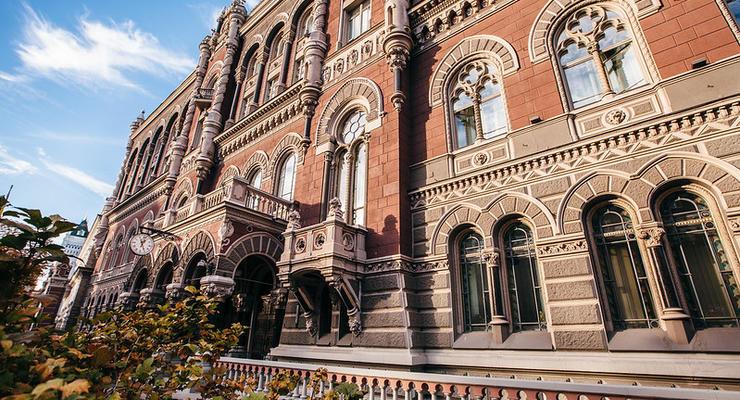 Нацбанк ухудшил прогноз восстановления украинской экономики