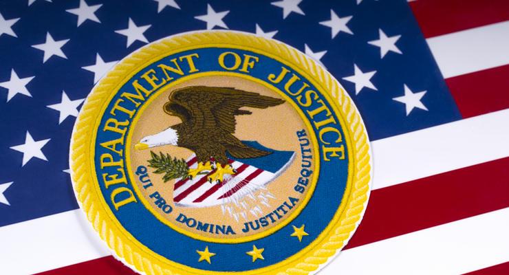 Минюст США проверяет российские компании на связь со спецслужбами РФ