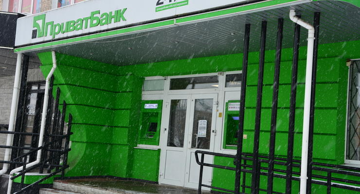 Приватбанк скоро продадут - глава НБУ