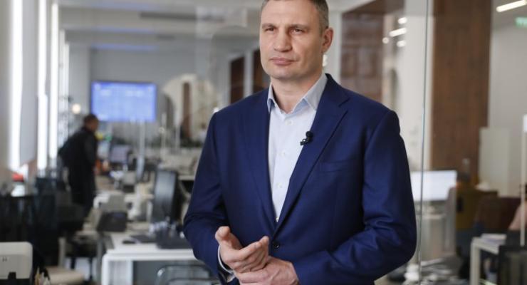 Кличко пояснил, кода в Киеве начнут отключать горячую воду
