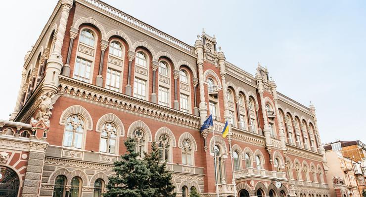 Суд решил отменить выговоры НБУ Рожковой и Сологубу – СМИ