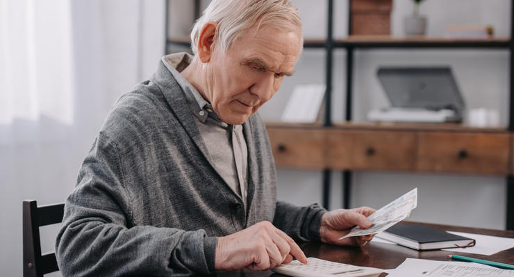 Как просчитать размер будущей пенсии в Украине - Инструкция