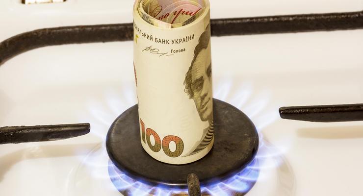"""""""Нафтогаз"""" установил годовой тариф на газ для населения, назвав его """"самым выгодным"""""""