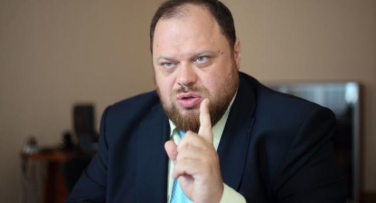 В Украине олигархов будут определять по 7 параметрам — Стефанчук