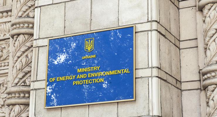 Рада назначила нового министра энергетики Украины