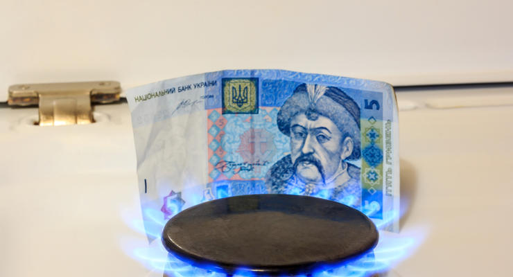 В Минэнерго рассказали, как снизить высокие тарифы на газ для украинцев