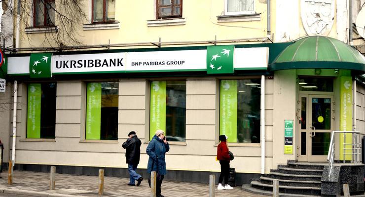 УкрСиббанк нарушил валютное законодательство, — НБУ