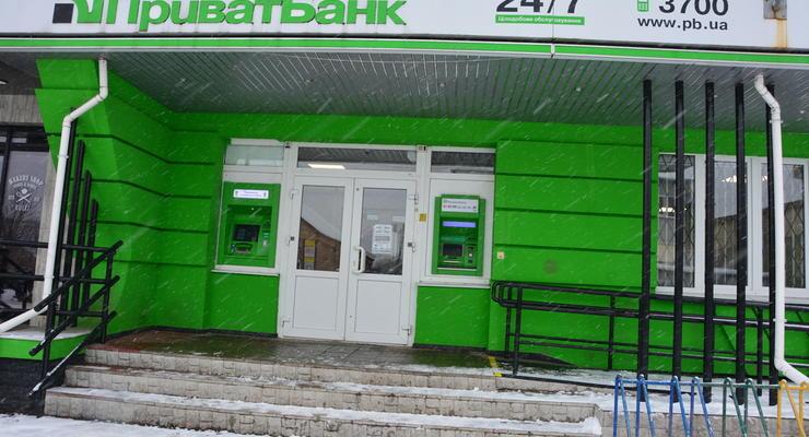 """В НБ озвучили сроки продажи """"Приватбанка"""""""