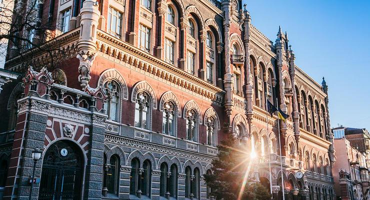 Украина в апреле нарастила международные резервы