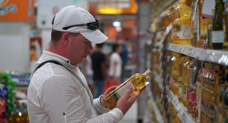 В Украине замедлилась инфляция: что подорожало в апреле