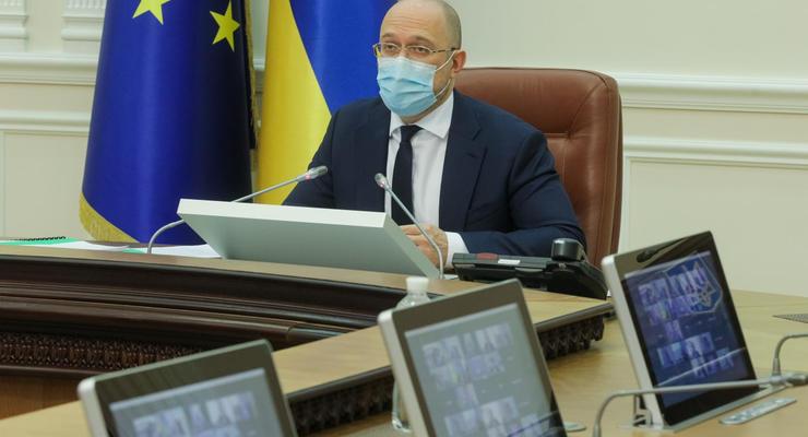 Шмыгаль рассказал, будут ли повышать налоги в Украине
