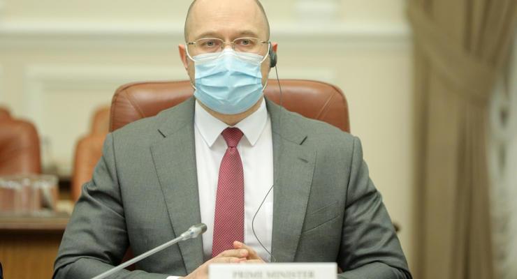 Увольнение Коболева никак не сказалось на переговорах с Западом – Шмыгаль