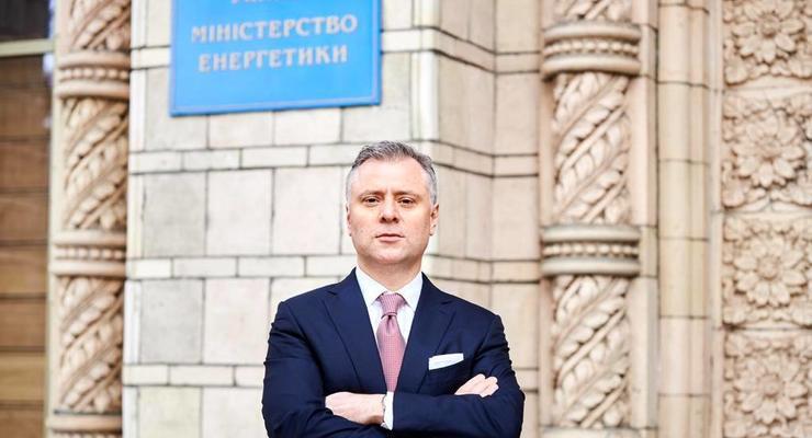 Витренко озвучил фамилию главного бенефициара реформы рынка газа в Украине