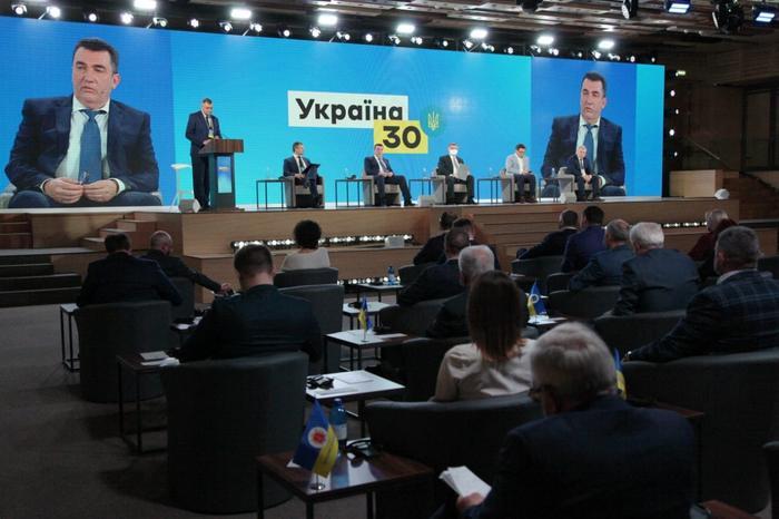 """Всеукраинском форуме """"Украина 30. Безопасность страны"""""""