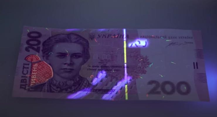 Как отличить настоящую банкноту от подделки: Советы НБУ
