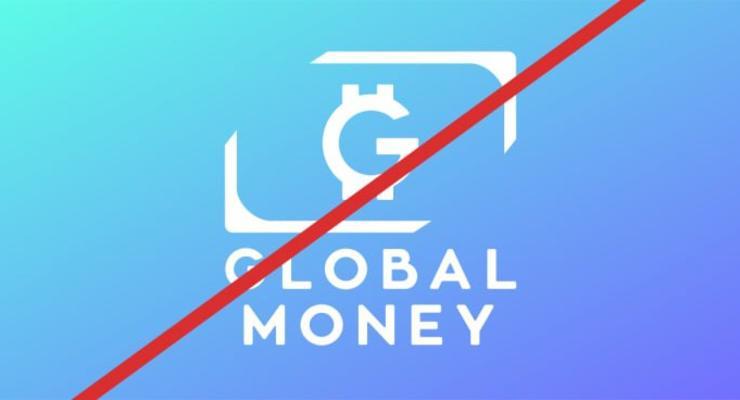 Украинская Ассоциация платежных систем исключила GlobalMoney из списка участников