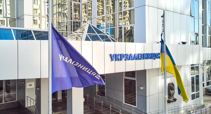 """""""Укрзализныця"""" заплатила 18 миллионов штрафа: Причины"""