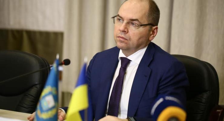 Рада отправила в отставку министра здравоохранения Максима Степанова