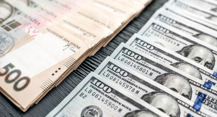 Курс валют на 24.05.2021: Доллар дешевеет