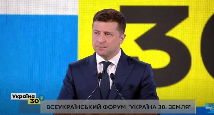 В Украине за период моратория украли земли, площадью как два Крыма, — Зеленский