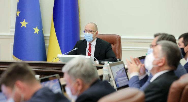 """Кабмин урезал зарплаты членов набсовета """"Нафтогаза"""": Сколько будут получать"""