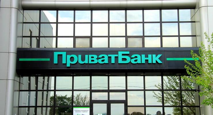 ПриватБанк и Ощадбанк закрывают отделения по всей Украине