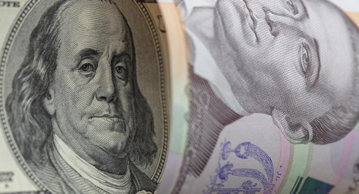 Пятничный курс доллара вКривом Роге: вбанках обеспокоены стоимостью валют