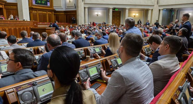 Рада вернула тюремный срок за ложь в декларациях