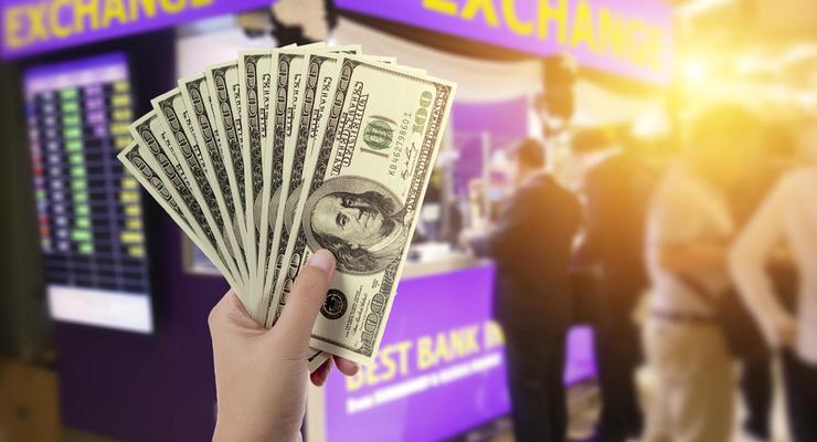 Курс валют на 4.06.2021: Доллар перестал дешеветь
