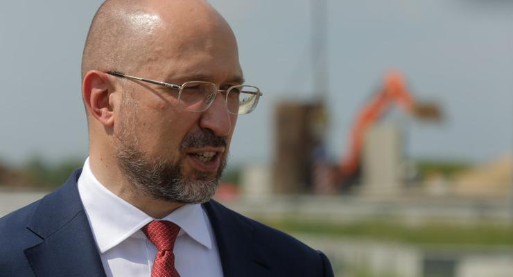 Кабмин готовит законопроекты по требованию МВФ и Евросоюза, — Шмыгаль