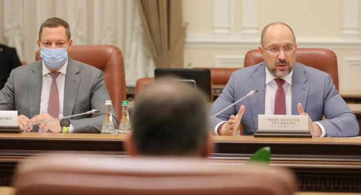 В Украине создадут биржу по торговле капиталом, — Шмыгаль