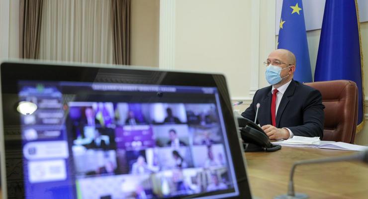 Украина начала готовиться к новому отопительному сезону, — Шмыгаль