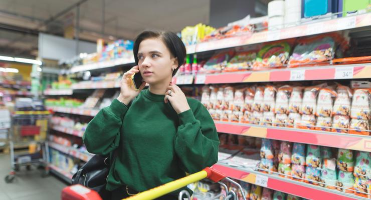 Резкий скачок цен на продукты в Украине: НБУ прокомментировал ситуацию