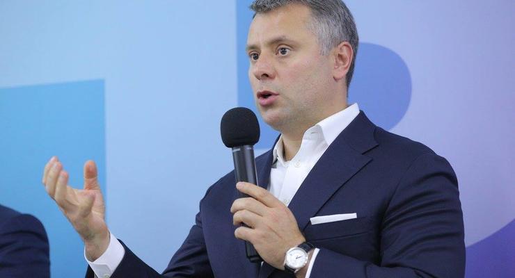 """""""Нафтогаз"""" инициировал отстранение Витренко: Кабмин еще думает"""