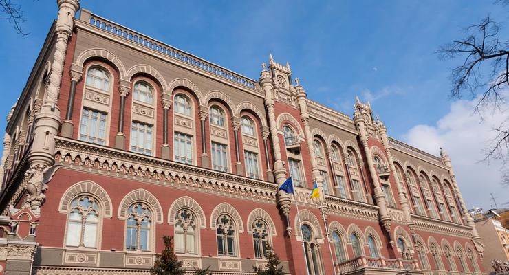 Учетная ставка в Украине сохранилась на уровне 7,5%, — НБУ