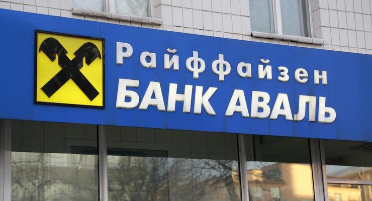 Райффайзен Банк Аваль официально поменял название: Что изменится для клиентов