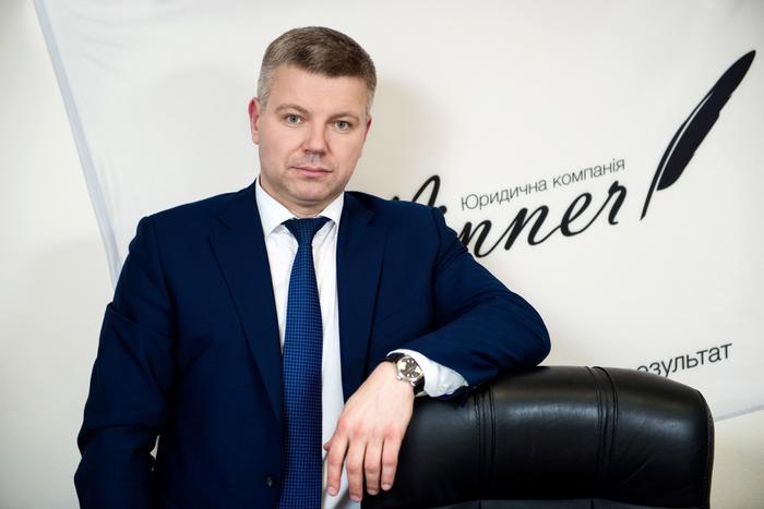 Управляющий партнер ЮК Winner Игорь Ясько