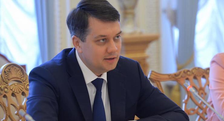 Украинским судам дополнительно выделили 600 миллионов, — Разумков