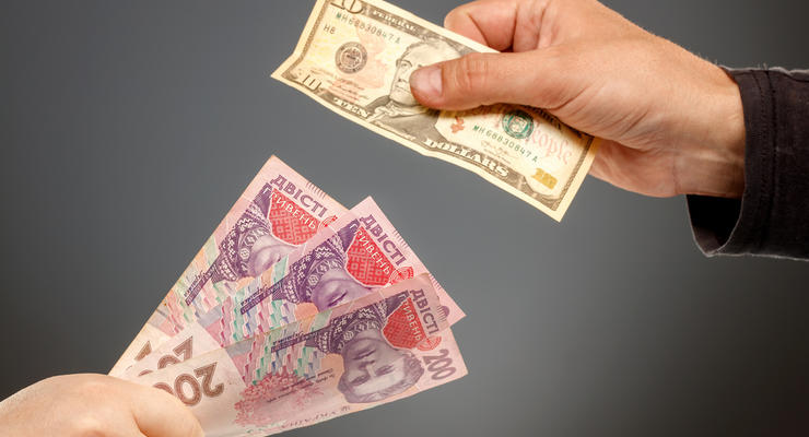 Курс гривны ослаб к доллару: НБУ назвал причины