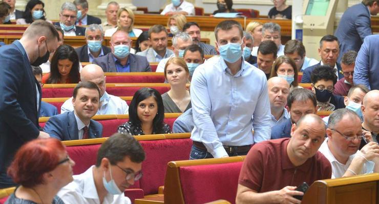 Рада дала старт судебной реформе в Украине: Что изменится