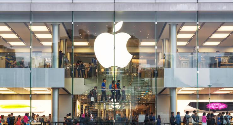 Apple открыла первый офис в Украине