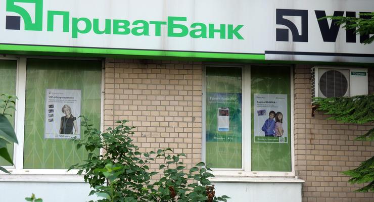 ПриватБанк упростил продажу валют для ФОПов
