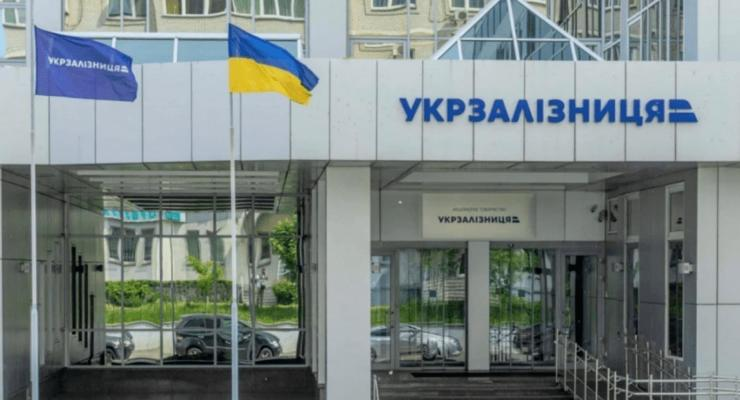 """""""Смотрящие"""" и """"бэкофис"""": СМИ рассказали, кто реально управляет """"Укрзализныцей"""""""