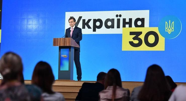 Министр экономики рассказал, что будет с Украиной без транша МВФ